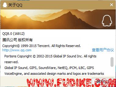 QQ图片20151210134802.png